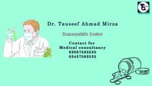 Dr Tauseef Ahmad Mirza