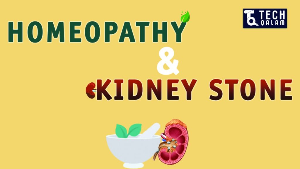 Homeopathy Kidney Stone